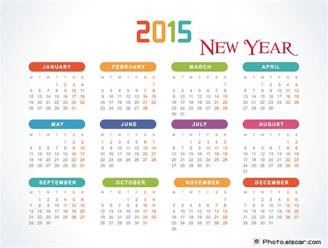 printable calendar year at a glance 2015 year calendar 2015 printable 2017 printable calendar
