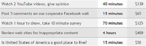 High Paying Surveys For Cash - take surveys for cash review is takesurveysforcash com a scam full time job from home