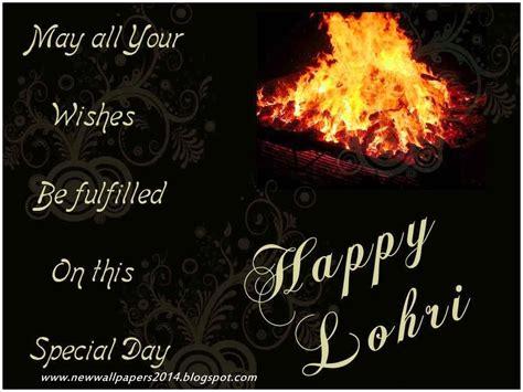 happy lohri images happy lohri 2014 hd wallpapers happy lohri hd wallpapers