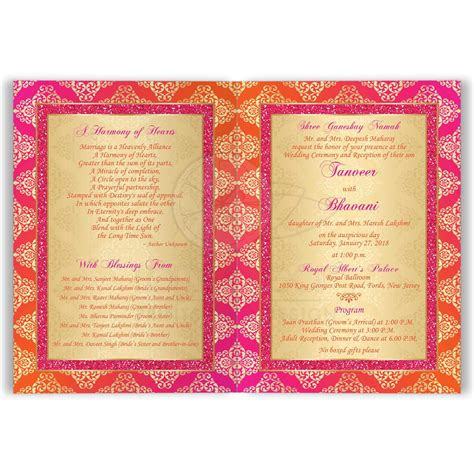 wedding invitation sms marriage invitation sle sms chatterzoom