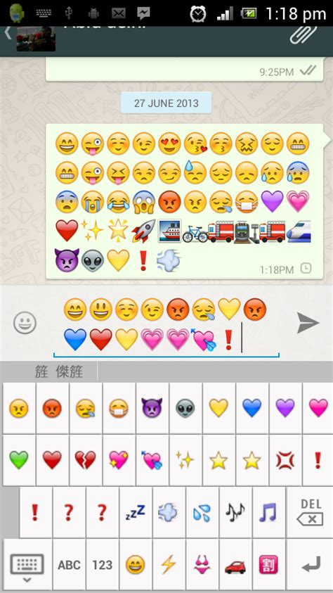 emoji fb emoji keyboard 1mobile com
