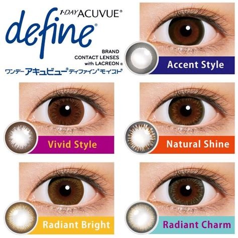 acuvue contacts color style 1day acuvue define moist johnson 1 day color