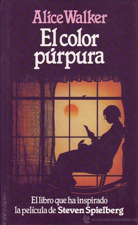libro providence 03 lo innombrable los 10 libros m 225 s prohibidos a lo largo de la historia digital plural