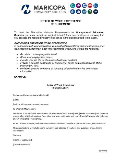experience letter sample templates