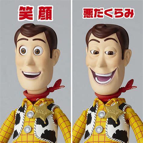 Woody Doll Meme - crunchyroll revoltech s horrifying quot woody quot figure