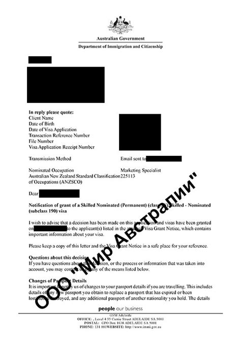 Australian Visa Grant Letter visa grant letter 28 images how to apply for