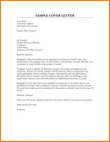 Cover Letter Exle Purdue Owl 10 How To Address A Cover Letter Nanny Resumed