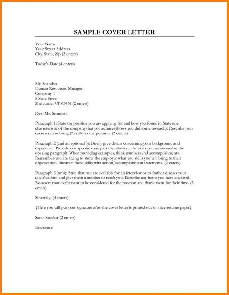 cover letter address to a 10 how to address a cover letter nanny resumed