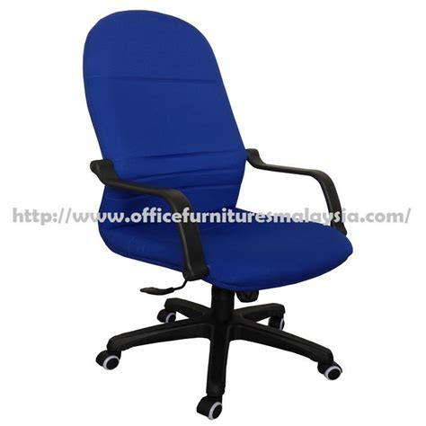 office budget chair high back end 3 8 2018 12 15 pm