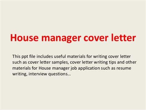 House Manager Cover Letter House Manager Cover Letter