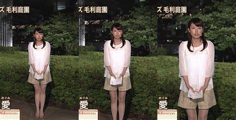 Tv Aoyama 17 女子アナ 気象予報士 5ch 青山 愛