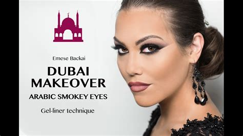 Makeover Makeup Academy no 3 dubai makeover 1001 makeup collection