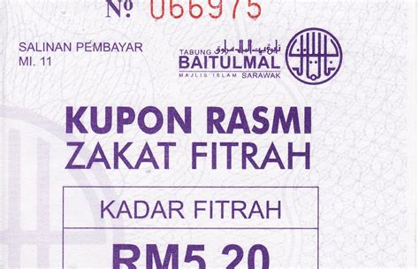 just for you zakat fitrah