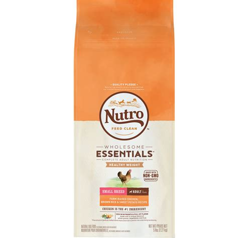 nutro small breed puppy nutro wholesome essentials small breed weight management chicken brown rice sweet