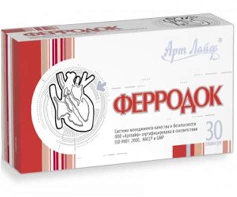 d protein powder for diabetes in india ferrodok artlife l dietary supplement artlife delhi
