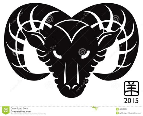 new year ram vector 2015 year of the goat black silhouette stock vector