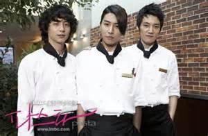 film drama korea pasta pasta korean drama 2010 파스타 hancinema the
