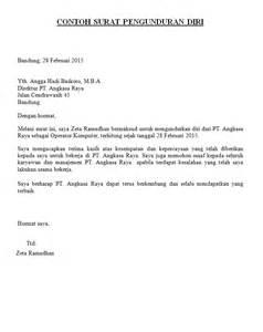 contoh surat pengunduran diri contohpedia