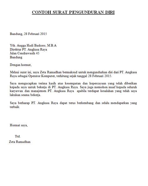 format surat pengunduran diri di organisasi contoh surat pengunduran diri contohpedia com