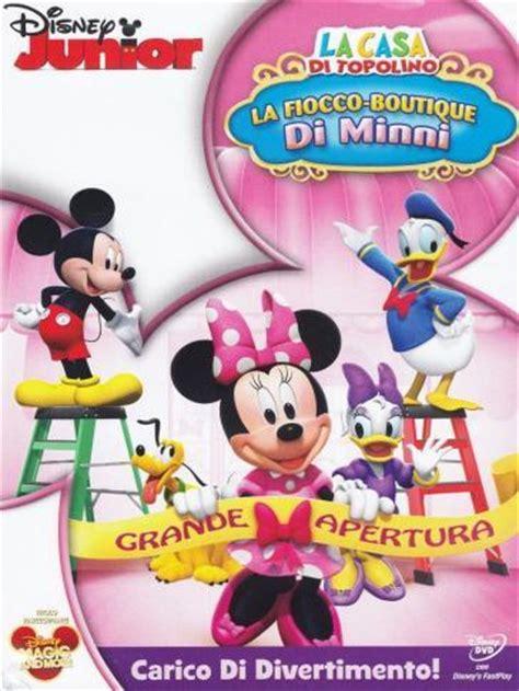 la casa di topolino episodi in italiano la casa di topolino la fiocco boutique di minni