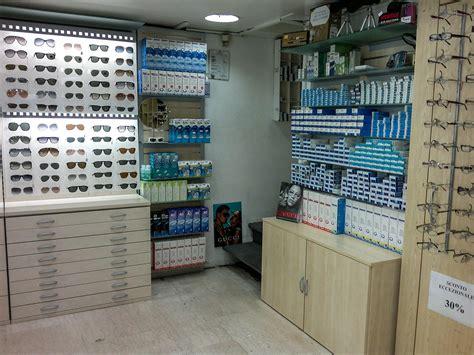 arredo ottica arredamenti per negozi di ottica ab arredamenti negozi