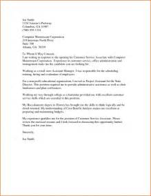 Cover Letter Retail by Doc 500647 Retail Management Cover Letter Retail