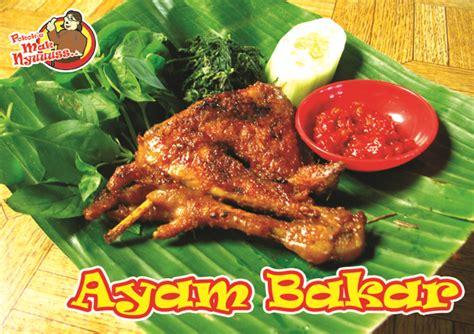 Paket Komplit Ayam Bakar Paha Utuh pondokmaknyuuuss just another site
