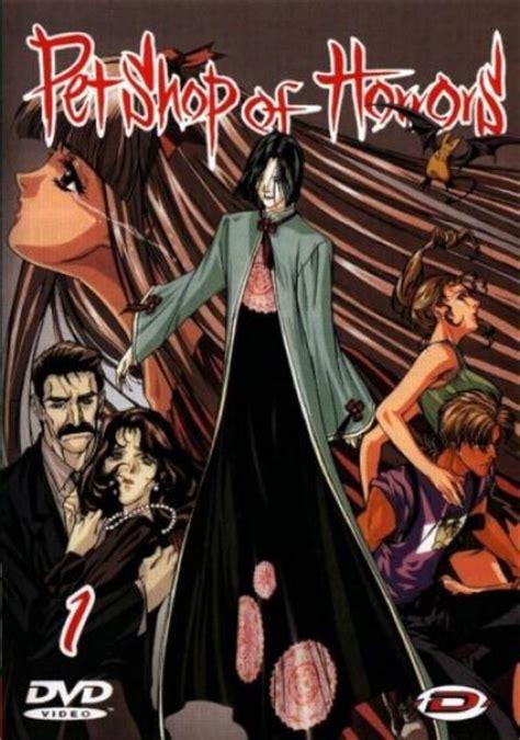 petshop of horrors anime mikomi org pet shop of horrors