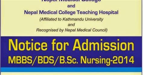 schemes college kathmandu the gallery for gt nursing education images