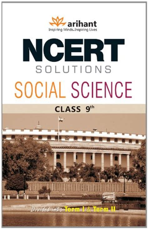 ncert history book in for class 9th ncert solutions social science for class 9th by shiv