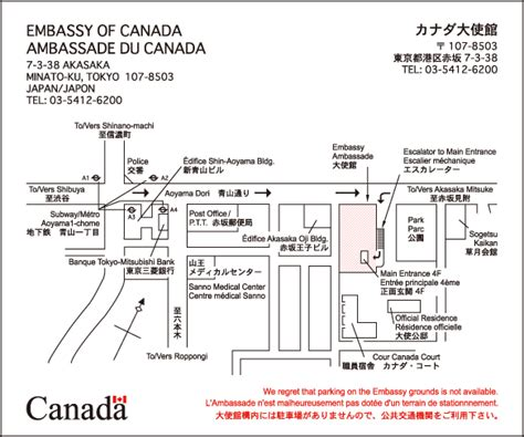 canadian embassy in map event global immersion alumni mixer in tokyo ubc
