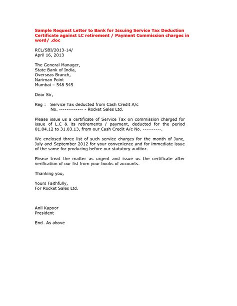 bank certification letter template 28 bank certification letter request sle request