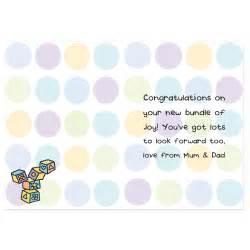 cards for newborn baby boy 2015 2015 greeting cards