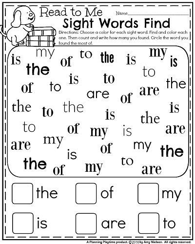 Free Printable Kindergarten Sight Word Worksheets by Best 25 Sight Words Printables Ideas On