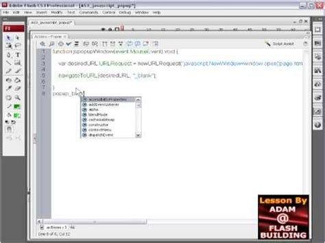 tutorial javascript alert javascript popup window in flash actionscript 3 tutorial