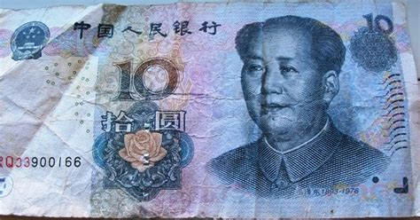 china 5 dollar bill coined for money