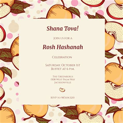 rosh hashanah cards templates 55 best seasonal invitations images on