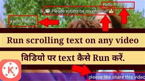 Lu Running Text how to run scrolling text on on android phone