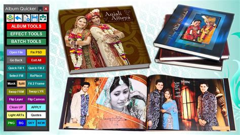 Best Wedding Album Designing Software by Album Quicker Best Wedding Album Designing Software