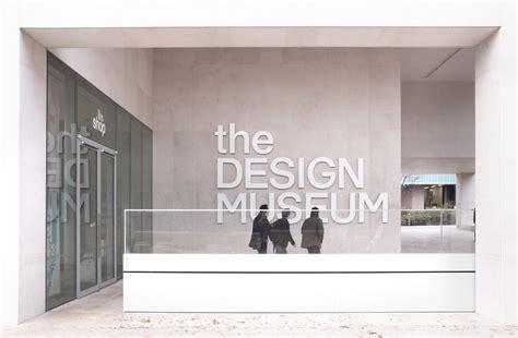 design museum london entrance design museum redux stylepark