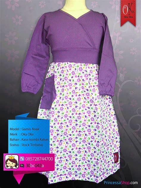 baju gamis anak perempuan remaja  balita bahan kaos grosir baju gamis anak perempuan murah
