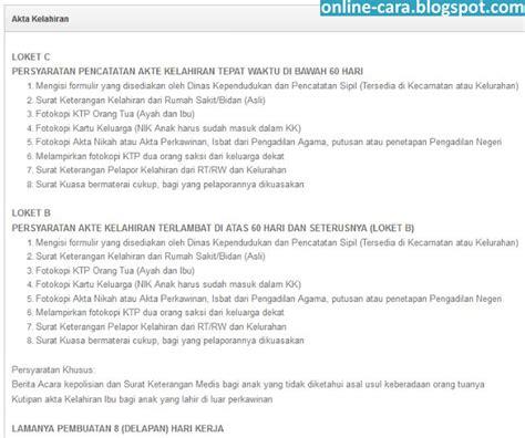 pembuatan akta kelahiran online cirebon syarat pembuatan akta kelahiran kabupaten bandung agustus
