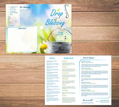 templates for church bulletins free church bulletin templates 8 professionally designed