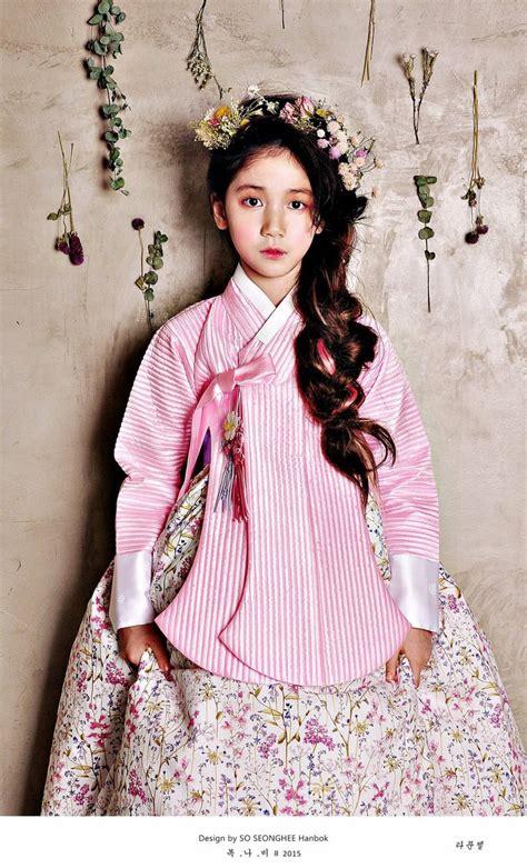 Dress Hanbok Anak Ohbaby 933 best hanbok explosion images on empress sissi minion and japanese