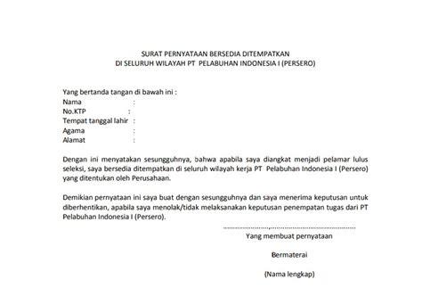Surat Pernyataan Siap Ditempatkan Dimana Saja by Contoh Surat Pernyataan Bersedia Ditempatkan Di Mana Saja
