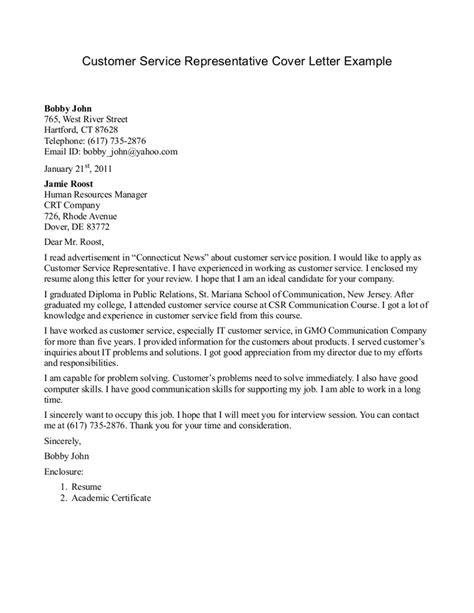 research papers by interactive intelligence sample cover letter for