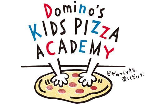 domino pizza font 424 best images about logo alphabet on pinterest
