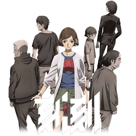 6 Anime One Vostfr by Kokkoku 5 Vostfr Anime