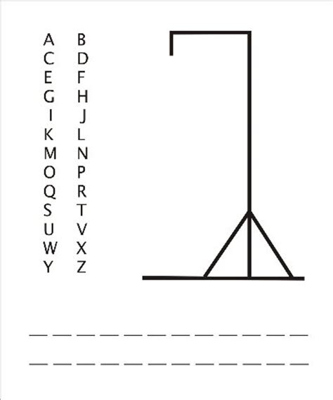 Hangman Template printable hangman form myideasbedroom