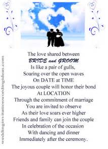 invitation matter for 3 different wedding invitation wording vertabox